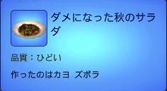 イメージ1649