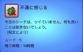 イメージ1810