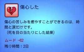 イメージ2764