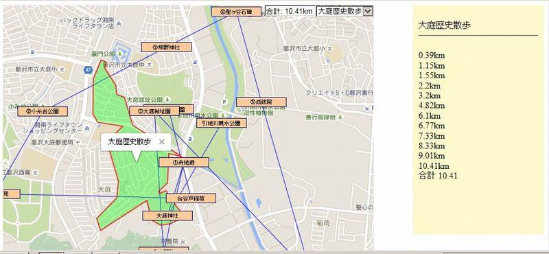 歴史散歩.jpg