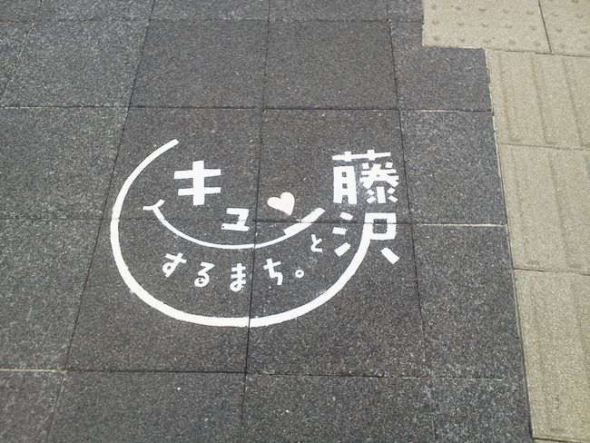 きゅんとする街.JPG