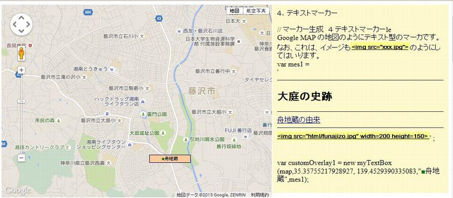 image4A.jpg