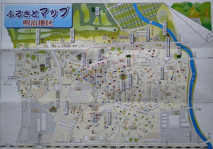 明治ふるさとマップ.JPG