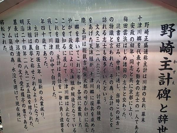 2014_1011_162853-PA113954.jpg