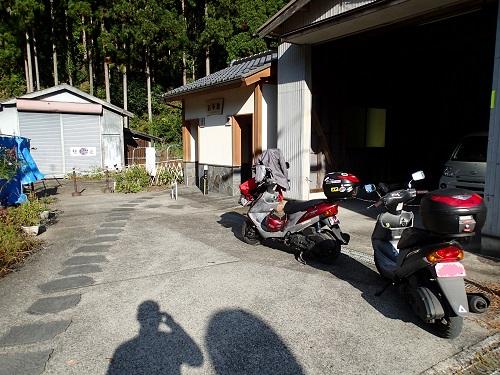 2014_1026_145438-PA263579.jpg
