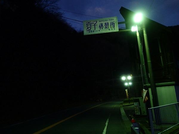 2015_0111_064308-P1116004.jpg