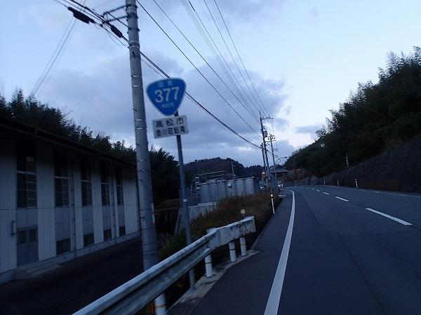 2015_0111_071045-P1116015.jpg