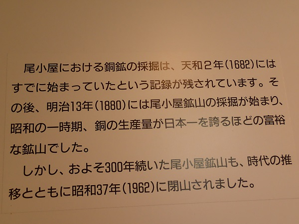 2015_0505_084559-P5051331.jpg