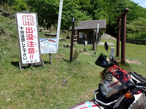2015_0517_102707-P5171704.jpg
