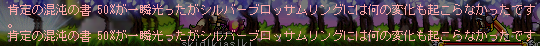 150226_15.png