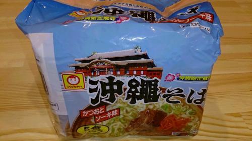 沖縄土産②