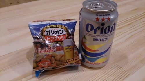 沖縄土産⑤