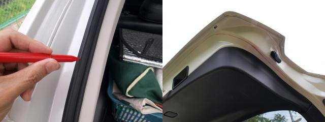風切り音防止テープリアハッチ用4
