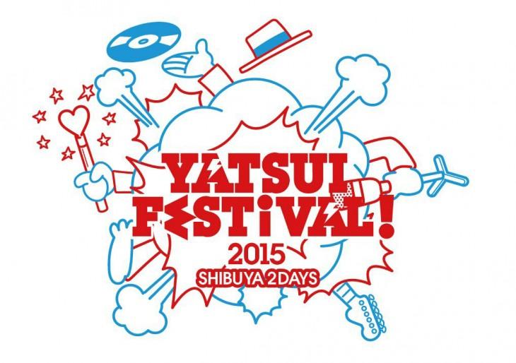 news_header_YATSUIFESTIVAL2015_logo.jpg