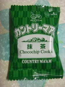 country_maam_maccha3.jpg