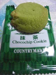 country_maam_maccha5.jpg