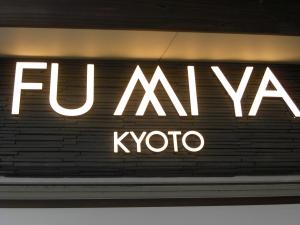 fumiya1.jpg