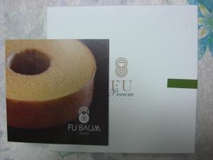 fumiya5.jpg