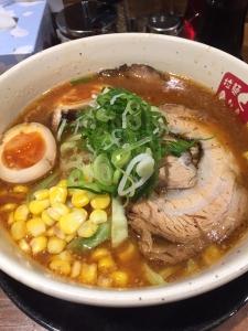 gunji_misospecial.jpg