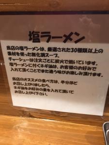 gunji_shioshokai.jpg