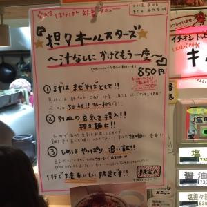 hanabi_menu2.jpg