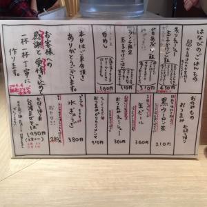 hanabi_menu4.jpg