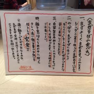 hanabi_menu5.jpg