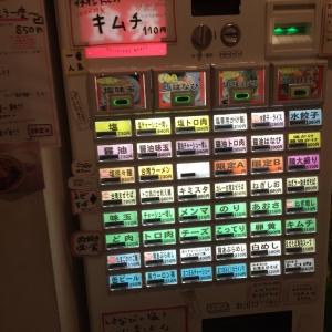 hanabi_menu.jpg