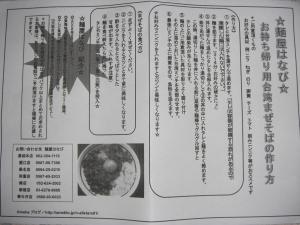 hanabi_takeout3.jpg