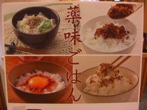 ochanokosaisai5.jpg