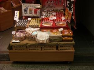 ochanokosaisai7.jpg