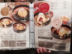 omurisetei_menu4.jpg
