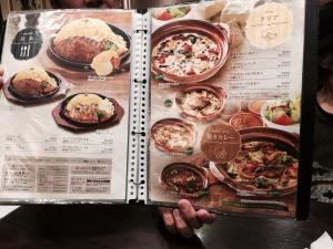 omurisetei_menu5.jpg