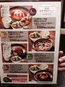 omurisetei_menu7.jpg