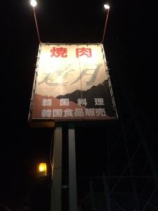 yugetu2.jpg