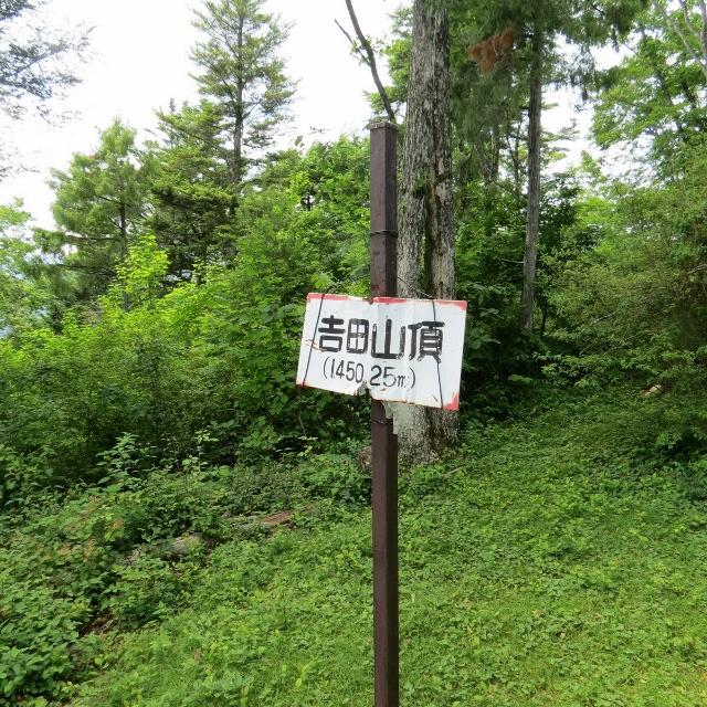 IMG_2047yuiyu (640x640)