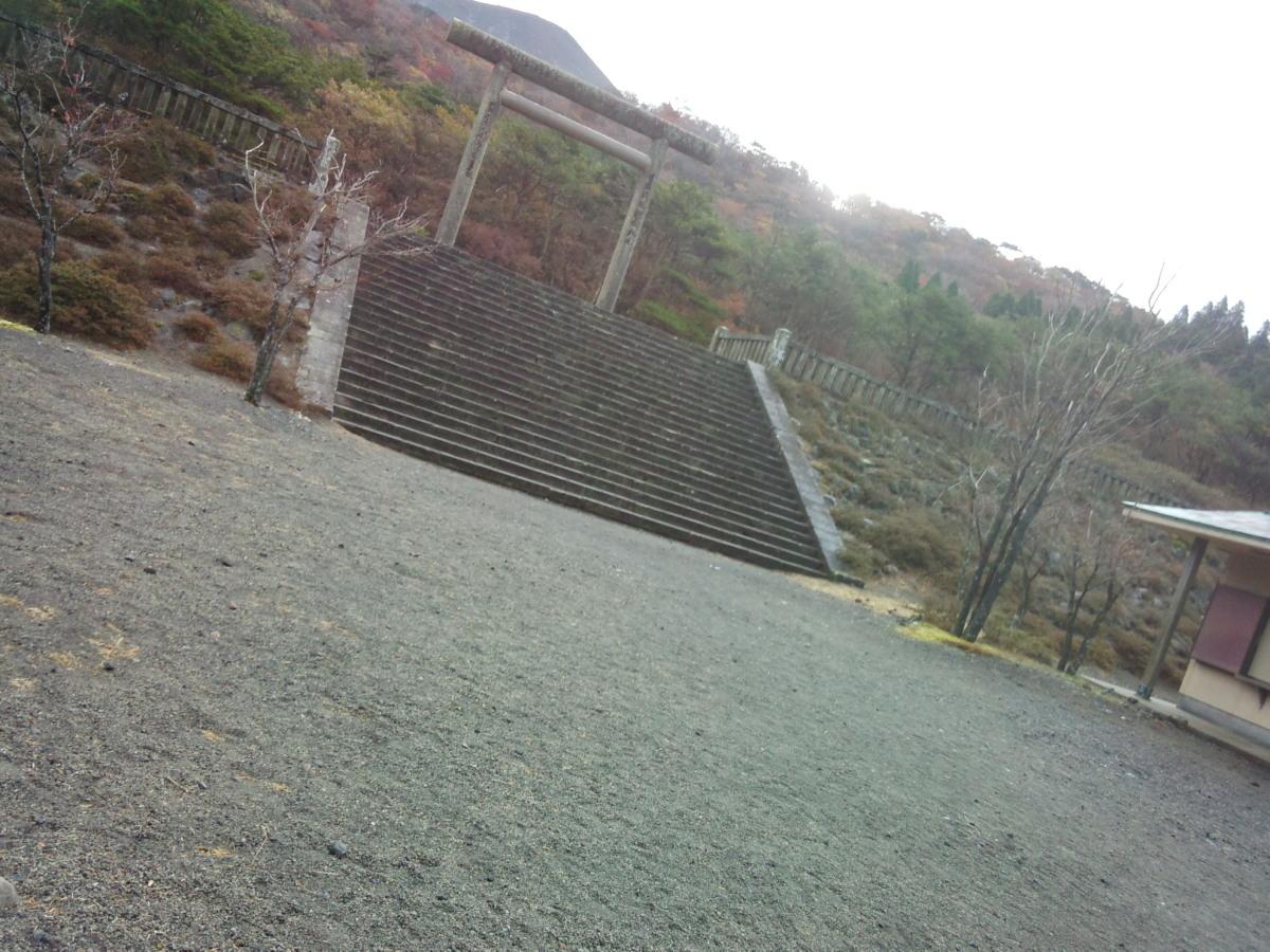 高千穂河原 Saki11