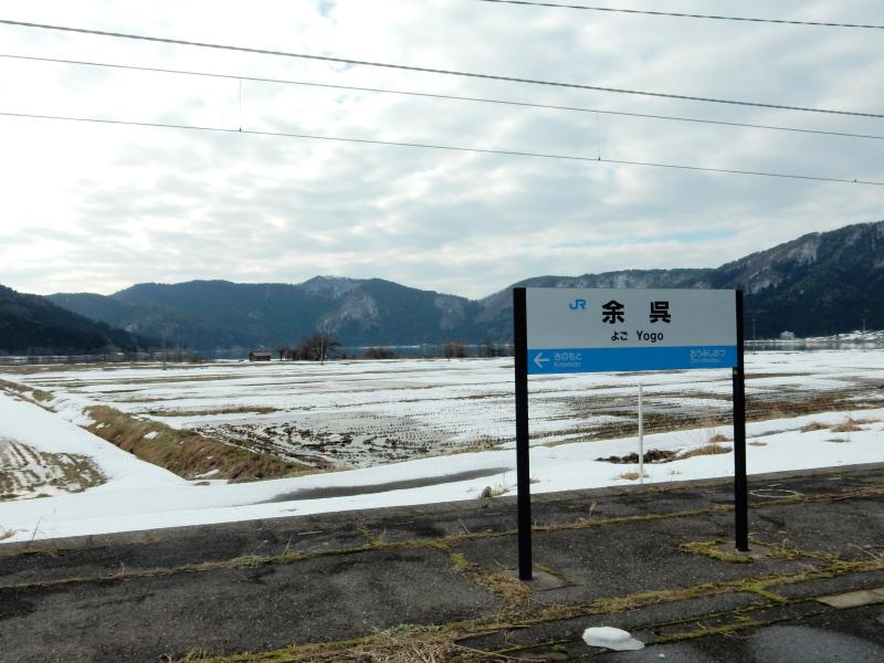 余呉駅ホームa
