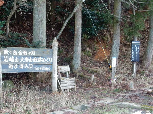 賤ヶ岳登山道入り口1