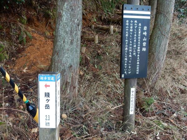賤ヶ岳登山道入り口2