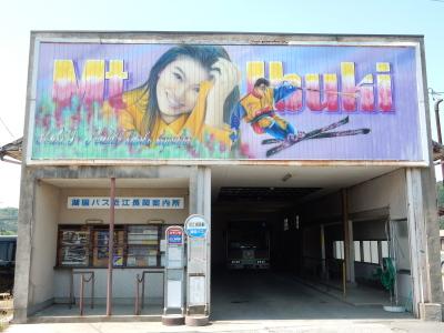 近江八幡駅前