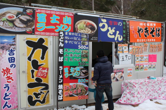 富士山雪まつり フードコート 食べ物