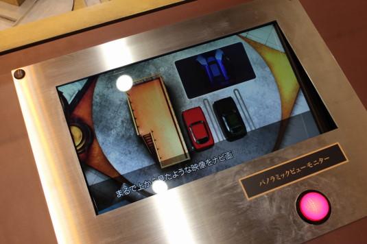 トヨタ新車フェスタ ワンダーファクトリー ボタン