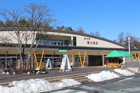 吉田のうどん麺ロール 道の駅ふじよしだ