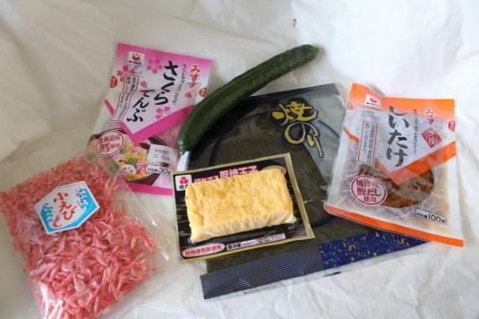 吉田のうどん麺ロール 具材