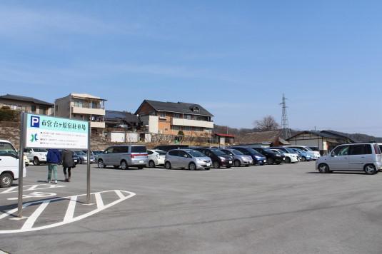 七賢酒造開放 駐車場