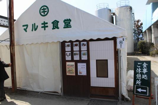 七賢酒造開放 食堂
