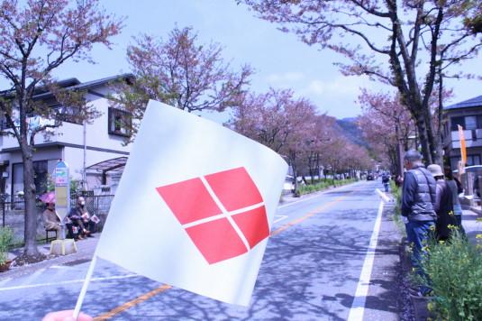 武田二十四将騎馬行列 旗