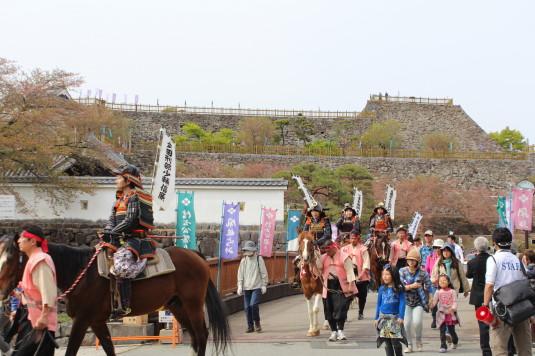 武田二十四将騎馬行列 舞鶴城公園 出陣 騎馬