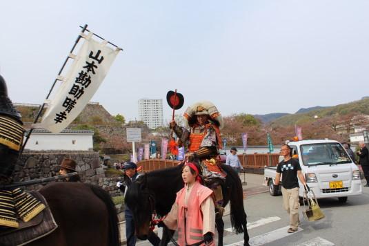 武田二十四将騎馬行列  舞鶴城公園 出陣 信玄公